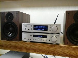 7 Tips For Improving Your Home Sound System